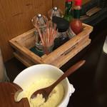 ハングリータイガー - 卓上の味変アイテム