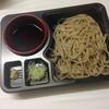 蕎邑 - 料理写真:蕎麦フェスのおそば¥700