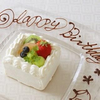 誕生日や記念日にはメッセージ入りデザートプレートのサービス