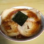 星の家 - 【2016.4.29】チャーシュー麺 並 ¥1000。