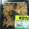 魚宮 - 料理写真:たこめし<税込>270円(2016.06.22)