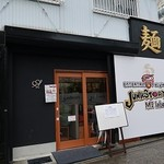 52614364 - ENTERTAIN麺T style JUNK STORY M.I Label