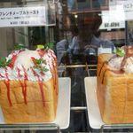 カラオケ パセラ - 平日昼は1時間ワンドリンク付500円