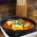 虎食堂 - 牛スジと豆腐の辛煮