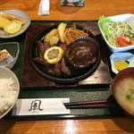 風 - 料理写真:風のスペシャルランチ♪少し食べかけてます(^-^;