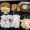 ばんざい弁当 - 料理写真:日替り弁当 500円