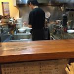 八雲  - キッチン風景