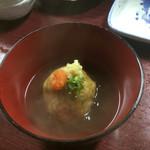 お多福 - 里芋饅頭