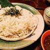 ミッソーニ - 料理写真:味噌ざるうどん