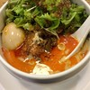 麺屋時茂 - 料理写真:葉物いっぱい 美しい担々麺 880円