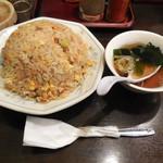 帯広亭 - ...「チャーハン大盛/スープ付(665円)」、皿は小さいがズッシリ!!!