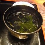 昇家 - スープ