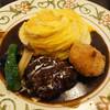レストラン山猫軒 - 料理写真:特製ドレープオムライス(1550円)