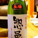全国純米酒の店 伏見小料理店 - ドリンク写真: