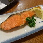 五味箱 - 鮭塩焼き