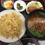 四季紅 - 料理写真:炒飯定食 980円