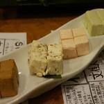 酒仙 しんばし光寿 - クリームチーズ4種盛り合わせ 980円