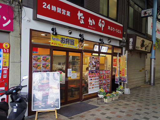 https://tabelog.ssl.k-img.com/restaurant/images/Rvw/52725/52725204.jpg