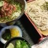 八幸 - 料理写真:ネギトロ・ざるそばセット