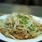 慶楽 - 池波正太郎翁がこよなく愛した豚肉とモヤシのヤキソバ