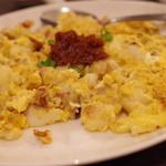 松記鶏飯 - 大根餅の炒めもの