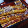 うじょう亭 - 料理写真:天然物鰻重