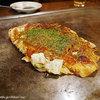 きじ - 料理写真:*モダン焼き ¥770*