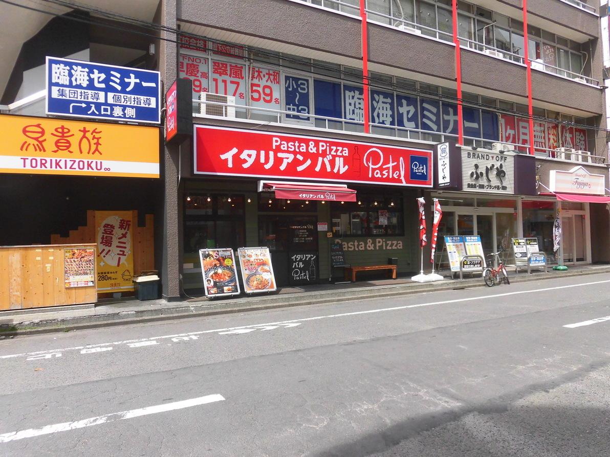 イタリアンバルパステル 南林間駅前店