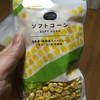 選果工房 - 料理写真:ドライコーン! トウモロコシコシのいいとこ取り!  かるいので食べ始めたら止まらないのです!