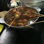 山汁らーめん - 名物の味噌おでん 100円