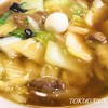 中華料理広東亭 - 料理写真:2016 広東めん それなりアッぷ