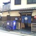 祇園きなな - 佐川もこの通り。
