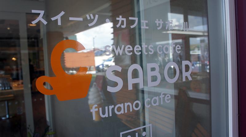 スイーツカフェ サボール