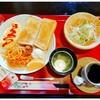 太郎茶屋鎌倉 - 料理写真: