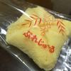 ぷれじゅーるちとせ - 料理写真: