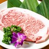 肉屋の台所 別邸 - 料理写真: