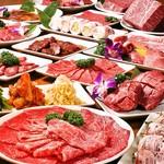 肉屋の台所 - 食べ放題プラン多数ご用意