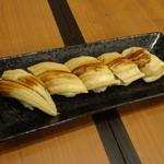 呑・さなみ - 煮込み穴子にぎり5貫1000円