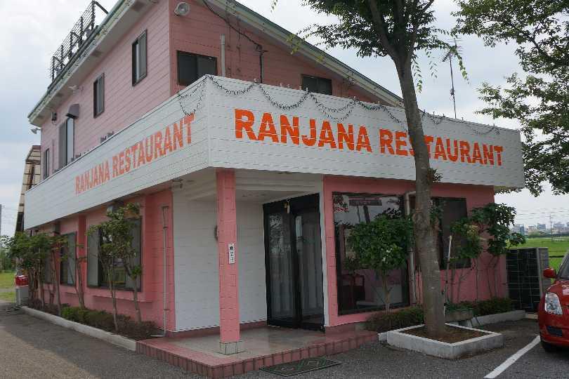 ランザナレストラン 南アジアン料理
