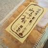 かねすえ - 料理写真: