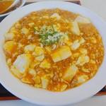 八仙居酒楼 - 麻婆豆腐定食(アップ)