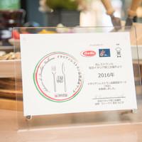 イタリアンレストラン品質認証マーク「AQI」を取得致しました
