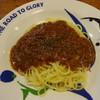 チャヤ - 料理写真:ミートソース:690円