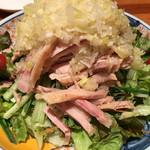 鍋家 - 蒸し鶏のネギソース
