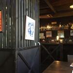 SOUP CURRY&HAMBURG 龍祈(TATSUKI) - 雰囲気感じる店内です。