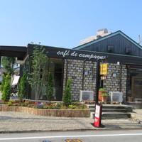café de campagne - 店舗外観