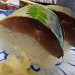 52830062 - *鯖寿しは2切れ、厚みのある鯖ですよ。                       鯖好きさんが美味しいと言っておりました。