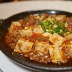 花梨 - 麻婆豆腐 陶板仕立て
