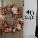 フォースカフェ -