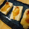 Genzushi - 料理写真:◎あいのり